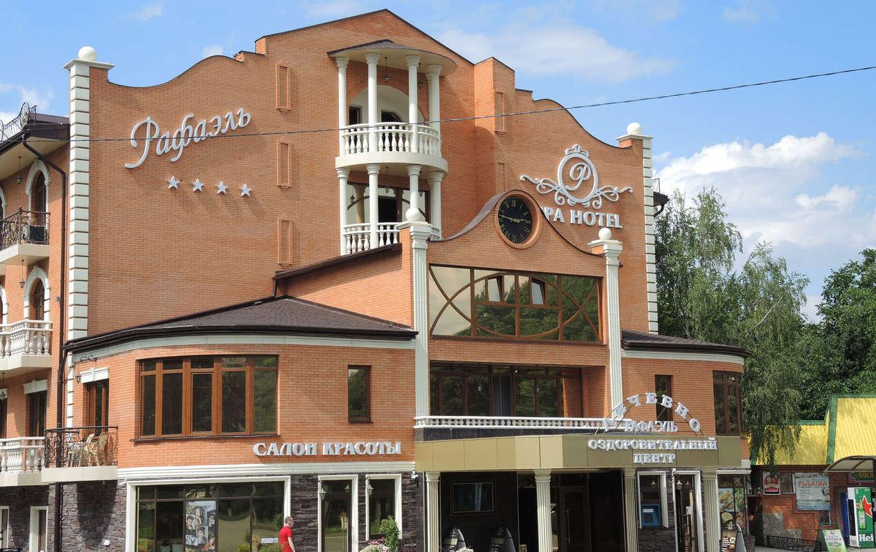 Здание санатория СПА-отеля Рафаэль в Железноводске
